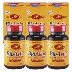 ราคา Bio Astin ไบโอแอสติน ผลิตภัณฑ์อาหารเสริมสกัดจากสาหร่ายแดง 60 เม็ด X 3 กระปุก ไทย