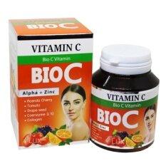 ราคา Bio C Vitamin Alpha Zinc 1 500 Mg ไบโอ ซี วิตามิน ขนาด 30 เม็ด 1 กล่อง ใหม่