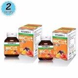 ส่วนลด Bio C Vitamin Alpha Zinc 1 500 Mg ไบโอ ซี วิตามิน ขนาด 30 เม็ด จำนวน 2 กล่อง