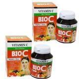 ซื้อ Bio C Vitamin Alpha Zinc 1 500 Mg ไบโอ ซี วิตามิน ขนาด 30 เม็ด 2 กล่อง ถูก