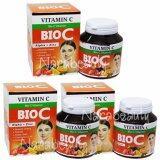 ราคา Bio C Vitamin Alpha Zincไบโอซี วิตามิน ซี ซิงค์ บรรจุ30เม็ด 3 กล่อง เป็นต้นฉบับ