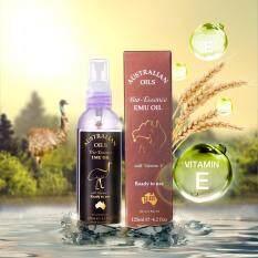 ซื้อ Bio Essence Emu Oil อีมู ไบโอ เอสเซ้นต์ รักษาสิว ลดหน้ามัน รักษาฝ้า จุดด่างดำ Natural Healing 125Ml Australian