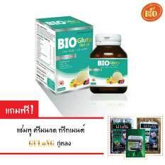 ซื้อ Bio Gluta Melon Clear Acne Oil Control 1 500 Mg ไบโอ กลูต้า เมลอน ขนาด 30 เม็ด 1 กล่อง ใหม่