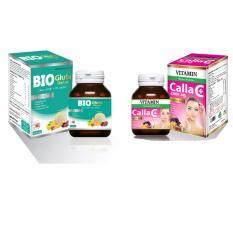 ราคา Bio Gluta Melon Clear Acne Oil Control 1กล่อง Pizzara Calla C Plus 2 500 Mg คอลลา ซี พลัส 2 500 มล 1 กล่อง ราคาถูกที่สุด