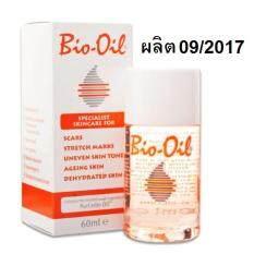 โปรโมชั่น Bio Oil ไบโอออยล์ ผลิต 09 2017 บำรุงผิวแตกลาย และรอยแผลเป็น 60 Ml Bio Oil