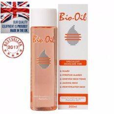 ราคา Bio Oil 125 Ml ผลิตภัณฑ์ดูแลผิวแห้ง ผิวแตกลาย รอยแผลเป็น เป็นต้นฉบับ