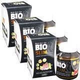 ราคา Bio Slim ไบโอ สลิม ลดน้ำหนัก กระชับทุกสัดส่วน บรรจุ 30 เม็ด 3 กล่อง Bio ใหม่