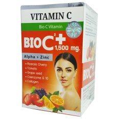 ราคา Bio Vitamin C Alpha Zinc 1 500 Mg สูตรปรับปรุงใหม่ วิตามิน ซี อัลฟ่า ซิงค์ ขนาด 30 เม็ด 1 กล่อง ที่สุด