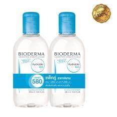 ทบทวน Bioderma Hydrabio H2O 250 มล เซ็ตคู่สุดคุ้ม คลีนซิ่งเช็ดหน้า สำหรับผิวแห้ง ขาดน้ำ ไบโอเดอร์มา ไฮดราบิโอ เอชทูโอ Bioderma