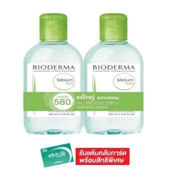 BIODERMA Sebium H2O (แพ็คสุดคุ้ม) ไบโอเดอร์มา ซีเบี่ยม เอชทูโอ 250 มล.X2คลีนซิ่งเช็ดหน้า สำหรับผิวผสม - ผิวมัน มีสิว