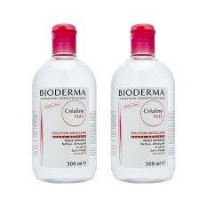 ราคา Bioderma Sensibio H2O ผลิตภัณฑ์เช็ดเครื่องสำอาง สำหรับผิวแพ้ง่าย สีชมพู 2 ขวด X 500Ml ออนไลน์