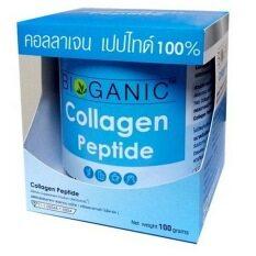 ราคา Bioganic Collagen Peptide 100 100G 1กล่อง ที่สุด