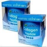 ขาย Bioganic Collagen Peptide 100 100G 2 กล่อง Bioganic เป็นต้นฉบับ