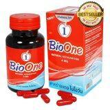 โปรโมชั่น Bioone Astaxanthin ไบโอวัน สาหร่ายแดง 1 กระปุก 60 เม็ด