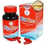 ขาย Bioone Astaxanthin ไบโอวัน สาหร่ายแดง 1 กระปุก 60 เม็ด ใน กรุงเทพมหานคร