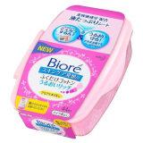 ซื้อ Biore Perfect Cleansing Cotton 44Pcs ออนไลน์ สมุทรปราการ