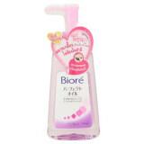 ขาย Biore Perfect Cleansing Oil 150Ml ราคาถูกที่สุด