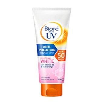 Biore UV Anti-Pollution Body Care Serum Intensive White SPF50+ PA+++ 50ml.
