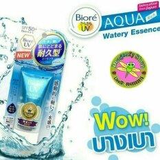 ขาย ซื้อ ออนไลน์ New 2017 Version Biore Uv Aqua Rich Watery Essence Spf50 Pa