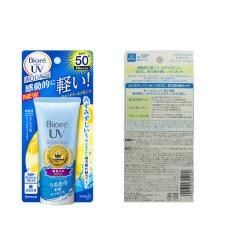 ราคา Biore Uv Aqua Rich Watery Essence Spf50 Pa Size 50G เป็นต้นฉบับ Biore