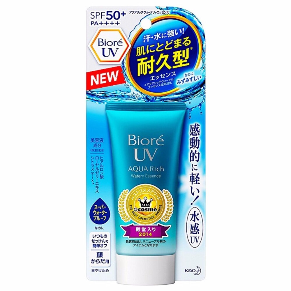 Biore UV Aqua Rich Watery Essence SPF50+/PA+++ กันแดดเนื้อเอสเซ้นส์