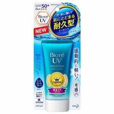 ขาย ซื้อ พร้อมส่ง Biore Uv Aqua Rich Watery Essence Spf50 Pa สูตร ปี 2017 Made In Japan Thailand