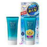 ขาย Biore Uv Aqua Rich Watery Essence Spf50 Pa สูตร ปี 2017 Made In Japan ออนไลน์