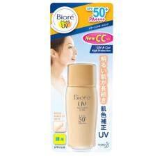 ซื้อ Biore Uv Color Control Cc Milk Spf50 Pa 30G