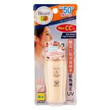 ส่วนลด สินค้า Biore Uv Color Control Cc Milk Spf50 Pa 30Ml โลชั่นน้ำนมกันแดดซีซีมิลค์ สำหรับใชหน้าและลำคอ