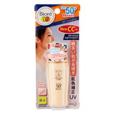 ขาย Biore Uv Color Control Cc Milk Spf50 Pa 30Ml โลชั่นน้ำนมกันแดดซีซีมิลค์ สำหรับใชหน้าและลำคอ ถูก ใน Thailand