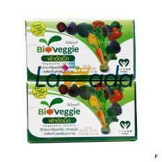 ราคา Bioveggie ไบโอเวกกี้ ผลิตภัณฑ์เสริมอาหาร ผักอัดเม็ด 12 ชนิด จำนวน 2 กล่อง 60 ซอง X 5 เม็ด ราคาถูกที่สุด