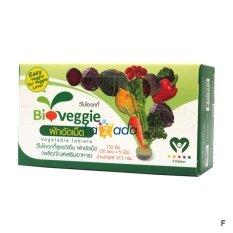 ราคา Bioveggie ไบโอเวกกี้ ผลิตภัณฑ์เสริมอาหาร ผักอัดเม็ด 12 ชนิด 30 ซอง X 5 เม็ด เป็นต้นฉบับ