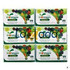 ขาย Bioveggie ไบโอเวกกี้ ผลิตภัณฑ์เสริมอาหาร ผักอัดเม็ด 12 ชนิด จำนวน 6 กล่อง 180 ซอง X 5 เม็ด ผู้ค้าส่ง