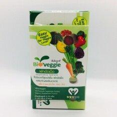 ราคา ราคาถูกที่สุด Bioveggie วีไบโอเวกกี้สูตรวีเอ็ม ผักอัดเม็ด 5 สี บำรุงร่างกายและสายตา 1 กล่อง 30 ซอง