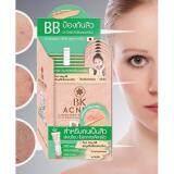 ขาย ซื้อ ออนไลน์ Bk Acne Bb Sunscreen Spf50 Pa แบบซอง 1 กล่องมี 6 ซอง