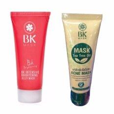 ทบทวน เซ็ตคู่ หน้าขาวใสไร้สิว Bk Intensive Brightening Jelly Mask บีเค อินเทนซีฟ ไบร์ทเทนนิ่ง เจลลี่ มาส์ก 35G Bk Acne Mask บีเค แอคเน่ มาส์ก 30G อย่างละ 1 หลอด Bk