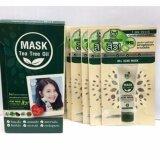 ส่วนลด Bk Mask Acne Mask Tea Tree Oil Green Tea มาสก์เพื่อผิวเนียนใสไร้สิว แบบซอง 1 กล่องมี 6 ซอง Bhg Bk Mask