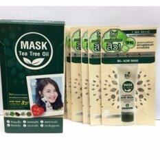 ขาย Bk Mask Acne Mask Tea Tree Oil Green Tea มาสก์เพื่อผิวเนียนใสไร้สิว แบบซอง 1 กล่องมี 6 ซอง ออนไลน์ ใน อุตรดิตถ์