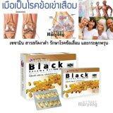 ซื้อ Black Sesame Oil 1000Mg เซซามิน สารสกัดงาดํา รักษาโรคข้อเสื่อม และกระดูกพรุน 60 เม็ด ออนไลน์ ถูก