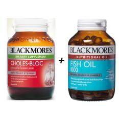 ทบทวน เซตอาหารเสริม Blackmores ลดระดับไขมันในเลือด ลดไตรกลีเซอไรด์ ควบคุมระดับโคเลสเตอรอล สำหรับผู้ที่มีระดับไขมันในเลือดสูง ความดันโลหิตสูง และมีความเสี่ยงเป็นโรคหลอดเลือดและโรคหัวใจ