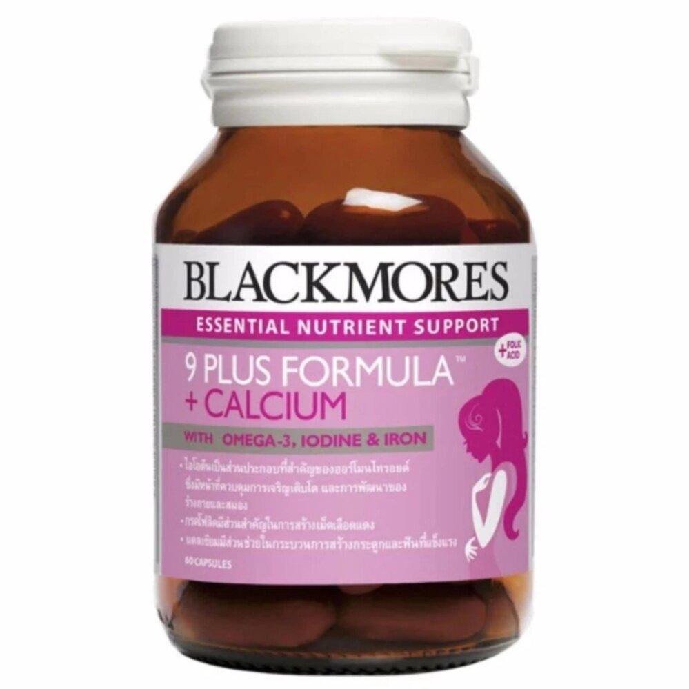 Blackmores 9 Plus Formula Plus Calcium วิตามินสำหรับคุณแม่ตั้งครรภ์ (60 แคปซูล)
