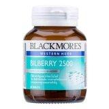 Blackmores Bilberry 2500 บำรุงสายตา 60เม็ด 1ขวด เป็นต้นฉบับ