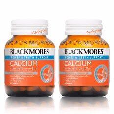 ราคา Blackmores Calcium 2ขวด 500Mg 60 เม็ด ออนไลน์