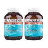 ราคา Blackmores Fish Oil น้ำมันปลา 1000 Mg 80 แคปซูล 2 ขวด ใหม่