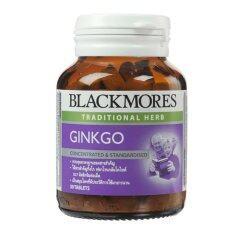 ซื้อ Blackmores Ginkgo บำรุงสมอง 30เม็ด 1ขวด กรุงเทพมหานคร