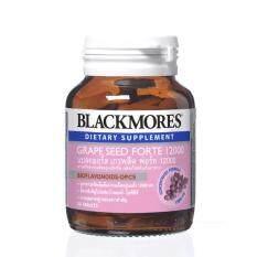 ซื้อ Blackmores Grape Seed Forte 12000 แบลคมอร์ส เกรพซีด ฟอร์ท 30เม็ด ถูก กรุงเทพมหานคร