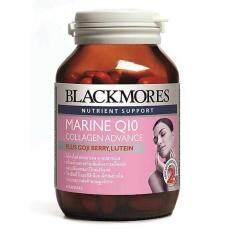 ขาย Blackmores Marine Q10 Collagen Advance Plus Goji Berry Lutein 1ขวด X 60แคปซูล ราคาถูกที่สุด