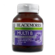 ซื้อ Blackmores Multi B แบลคมอร์ส มัลติ บี 60 เม็ด 1 ขวด ออนไลน์ ถูก
