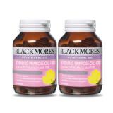ซื้อ Blackmores Pack คู่ ผลิตภัณฑ์เสริมอาหาร Evening Primrose Oil 1000 Mg 2 60 เม็ด ออนไลน์ ไทย