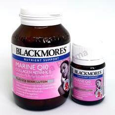 ราคา Blackmores Radiance Marine Q10 รุ่นพิเศษสุดคุ้มถูกกว่า 60 5 เม็ด เพื่อผิวสุขภาพดีจากภายใน เป็นต้นฉบับ Blackmores